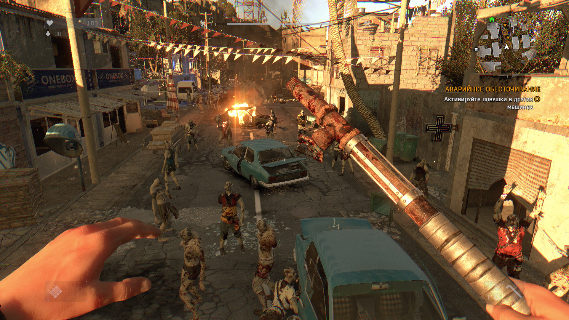 Dying light: the following enhanced edition [v 1. 14. 0 + dlcs.